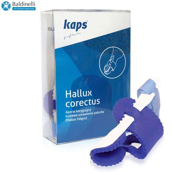 Ортопедическая шина Kaps, Hallux-corectus