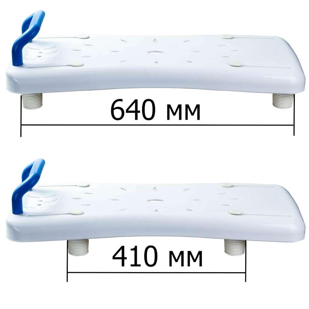 Доска-сиденье для ванны, OSD-BL650206